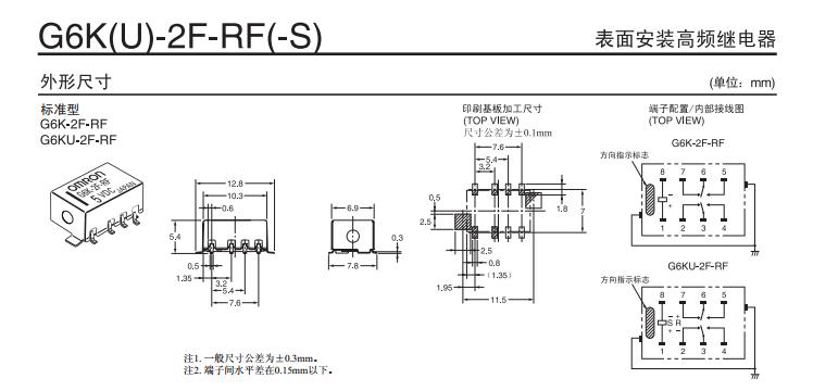 电路 电路图 电子 设计 素材 原理图 748_360